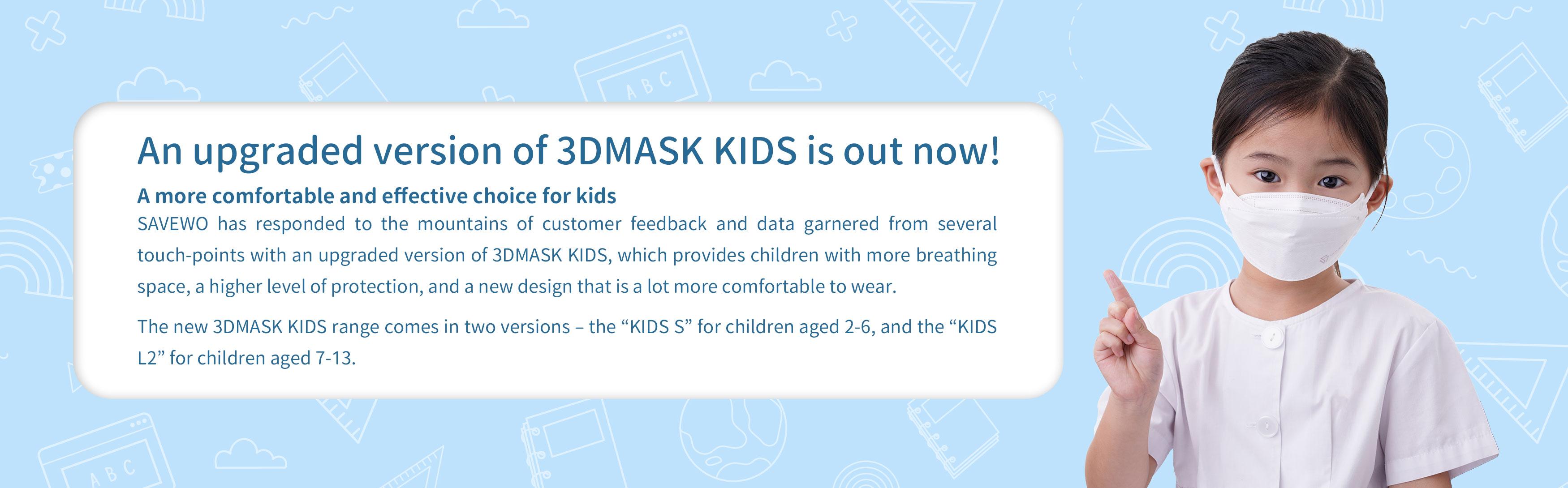 mask-sav-kids-2.jpg