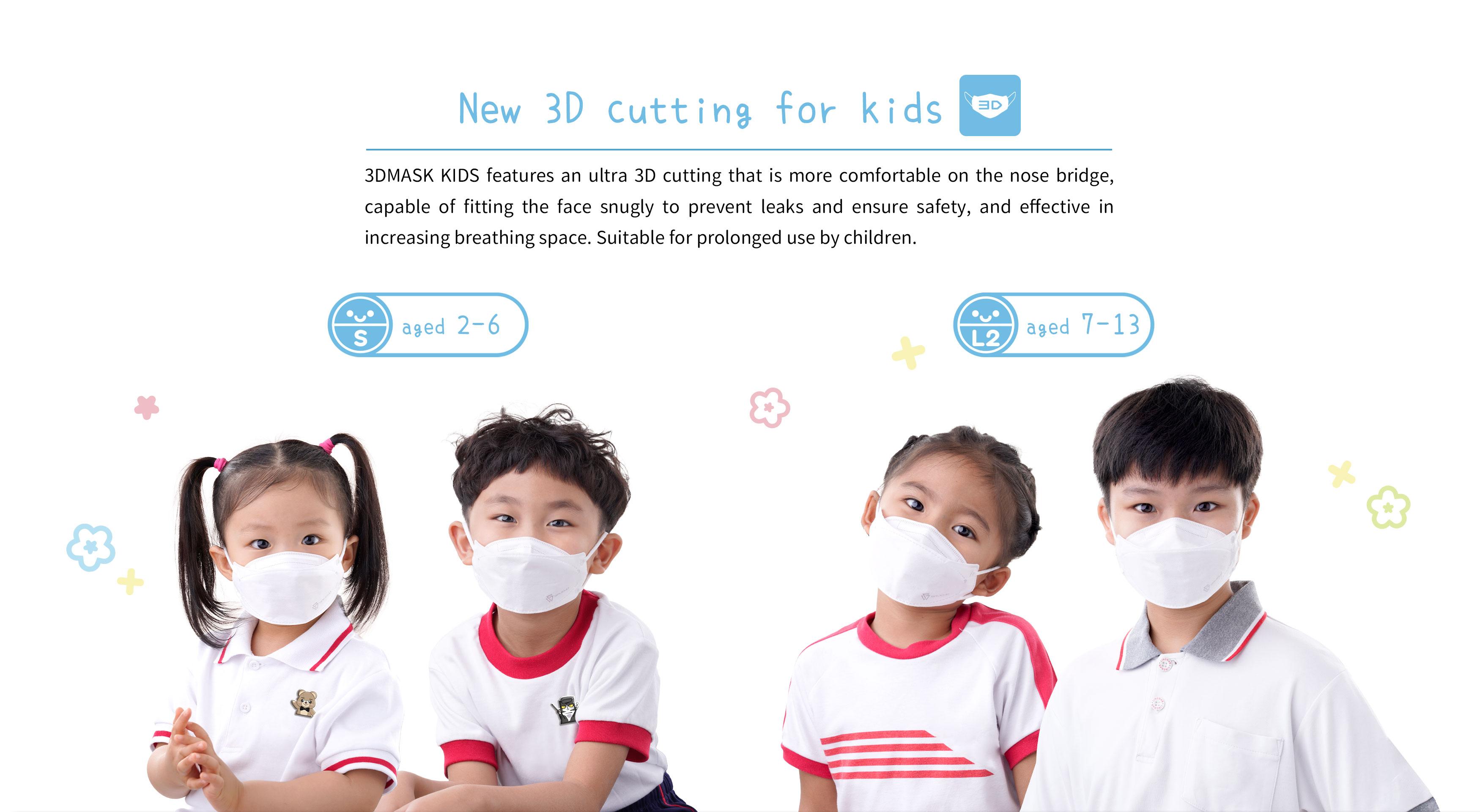 mask-sav-kids-3.jpg