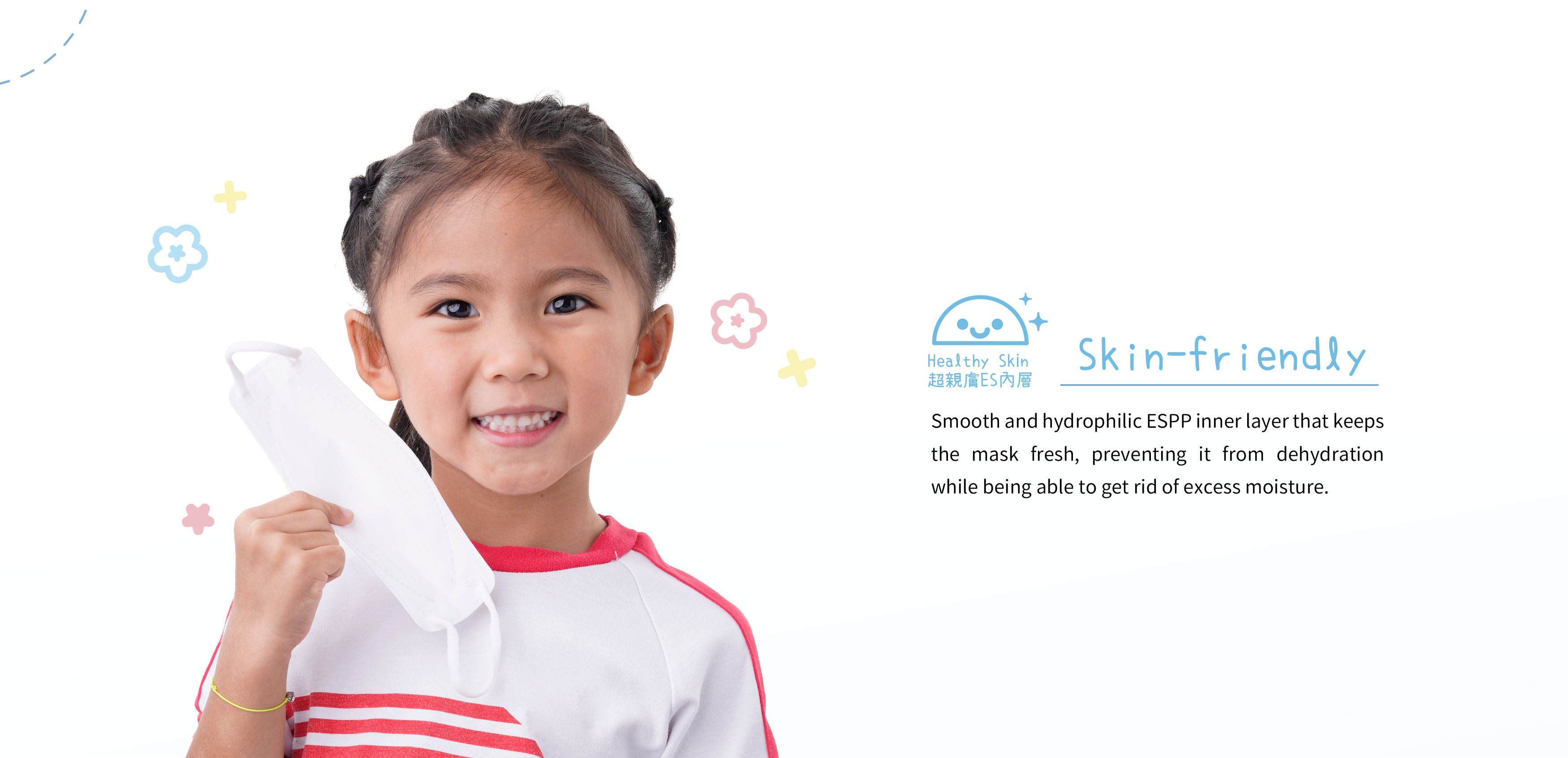 mask-sav-kids-7.jpg