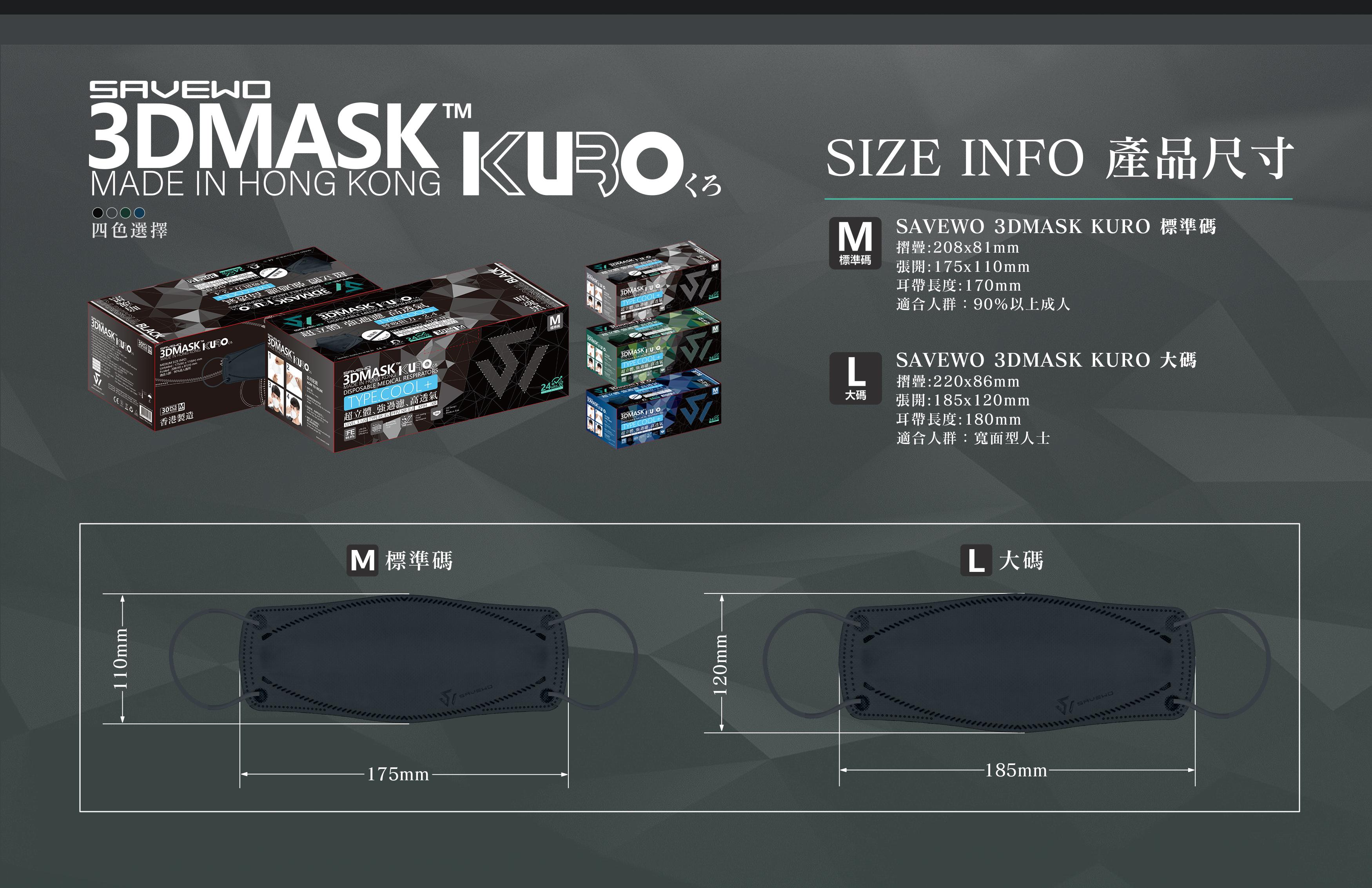 mask-sav-kur-7.jpg