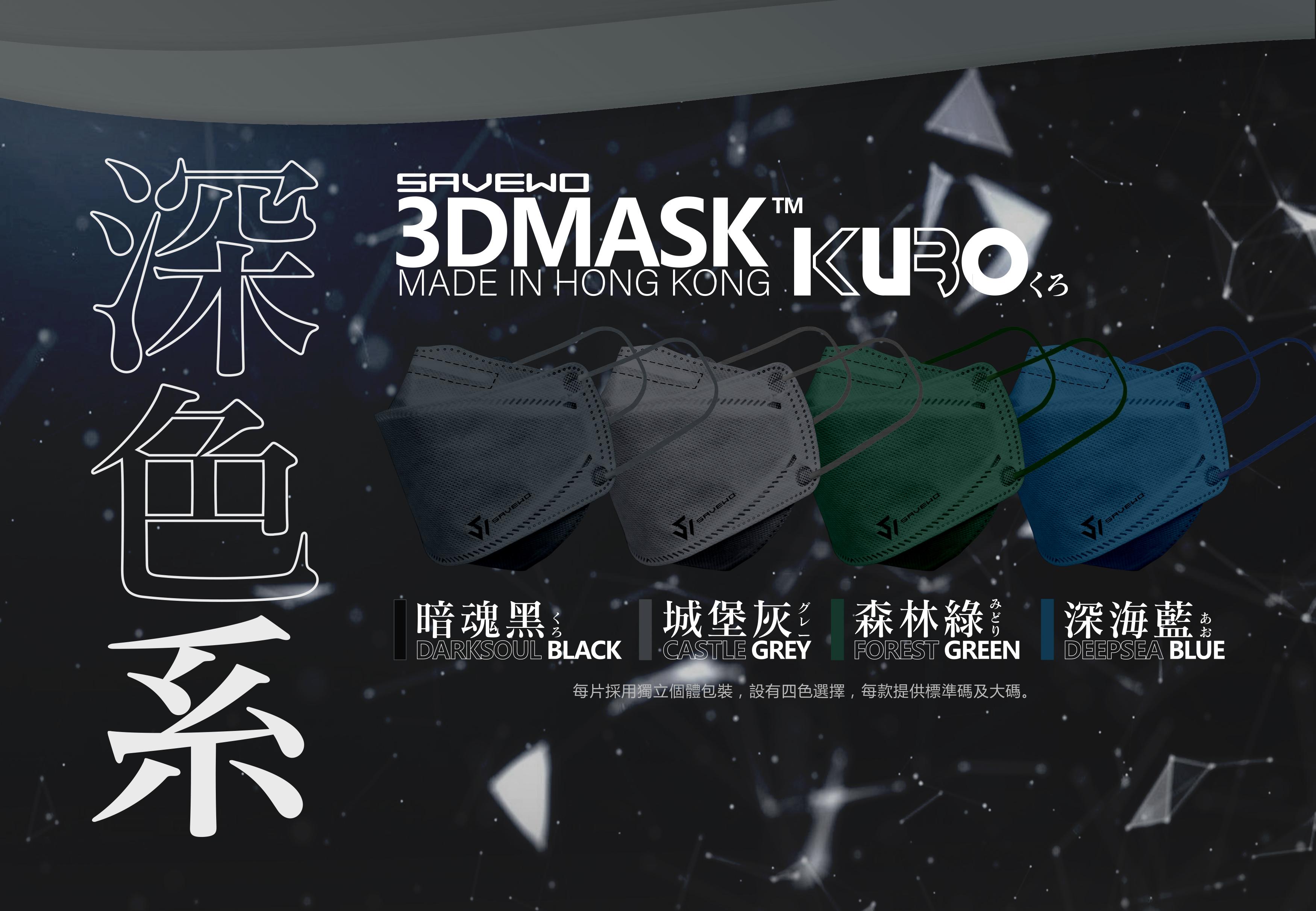 mask-sav-kur-9.jpg