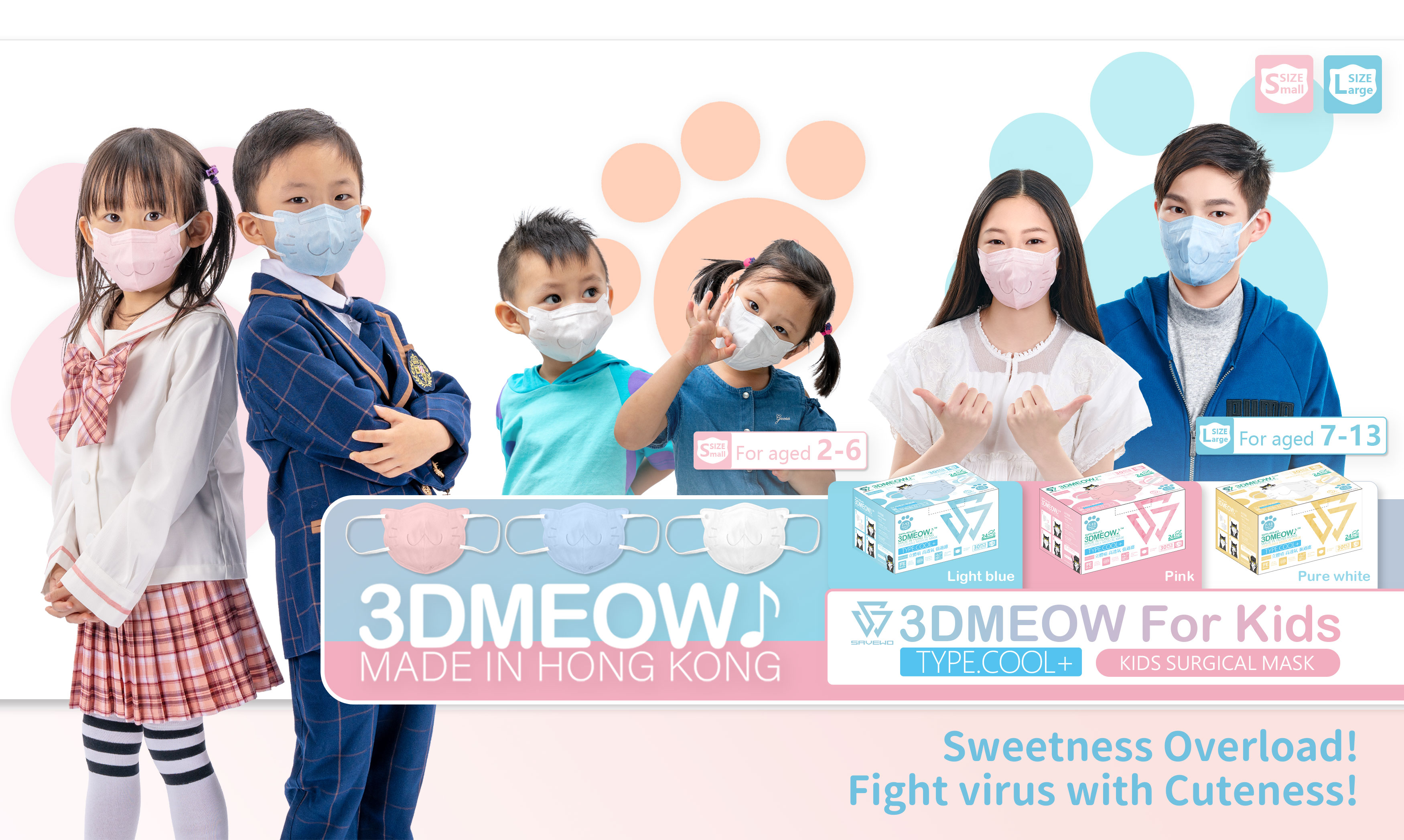mask-sav-meow-1.jpg