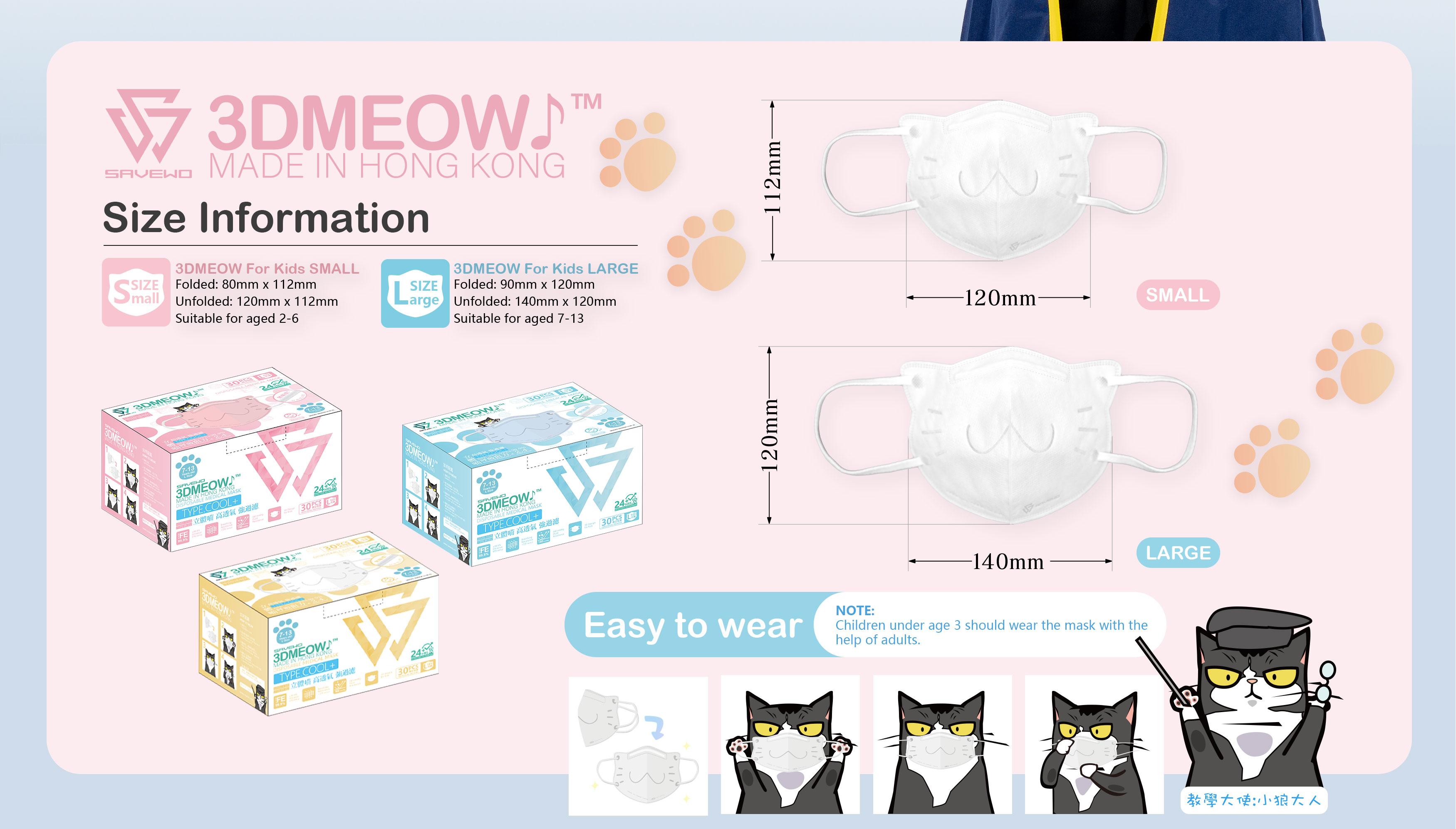 mask-sav-meow-5.jpg