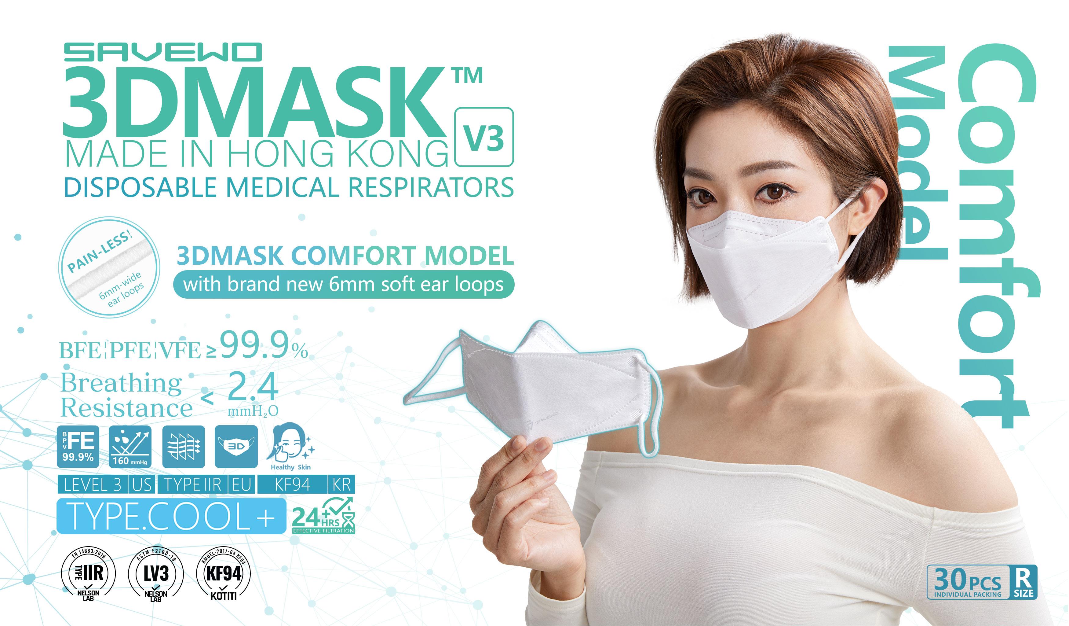 mask-sav-v3-1.jpg