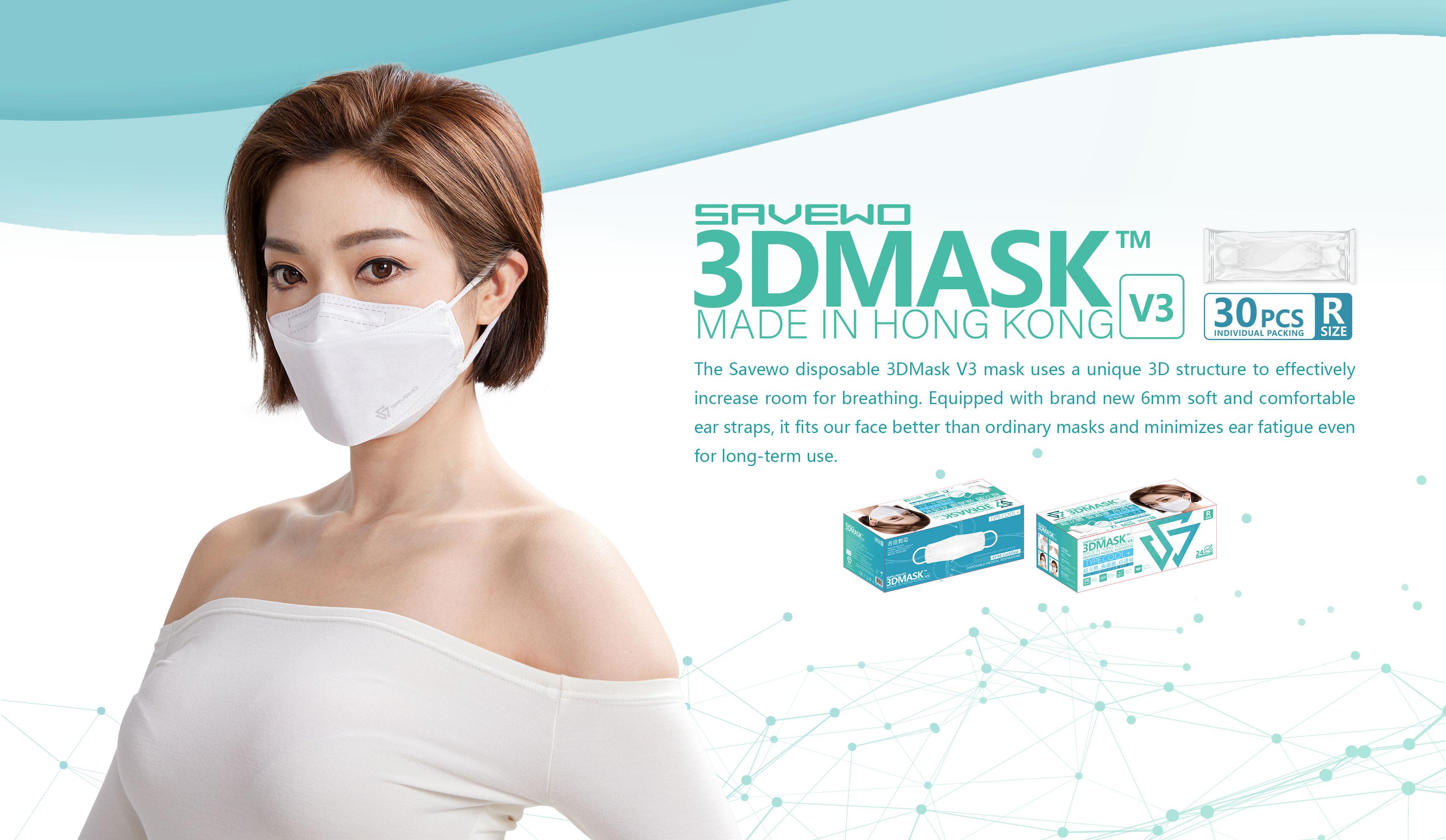 mask-sav-v3-10.jpg