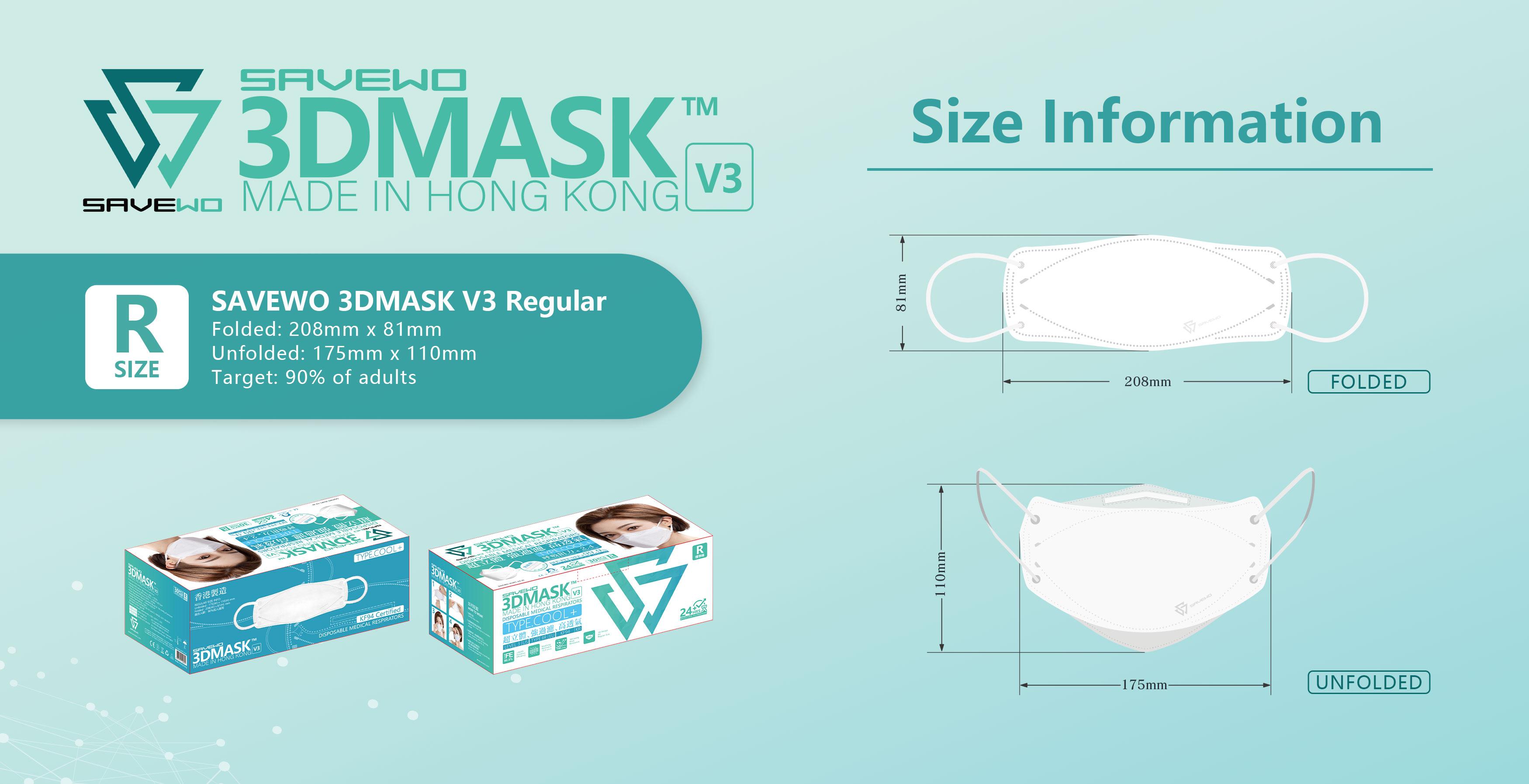 mask-sav-v3-7.jpg