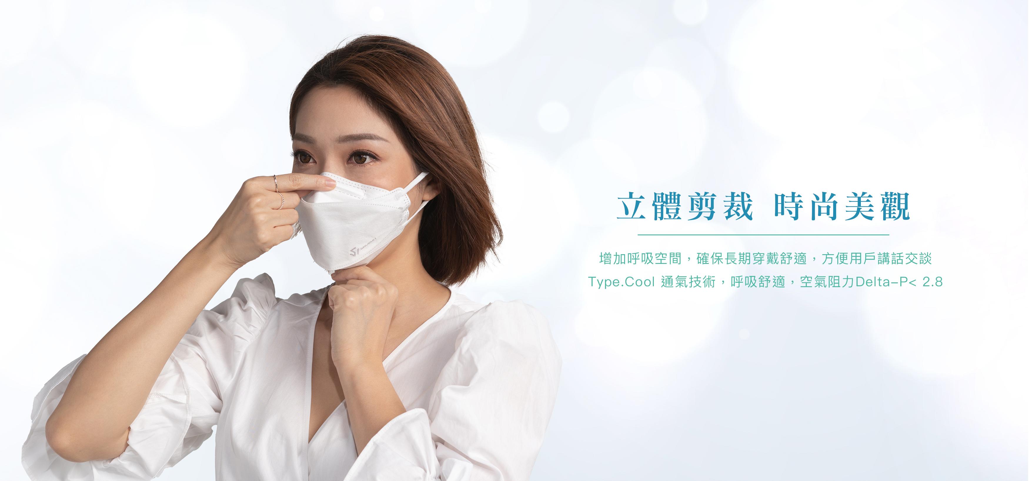 mask-savew-v2c2.jpg