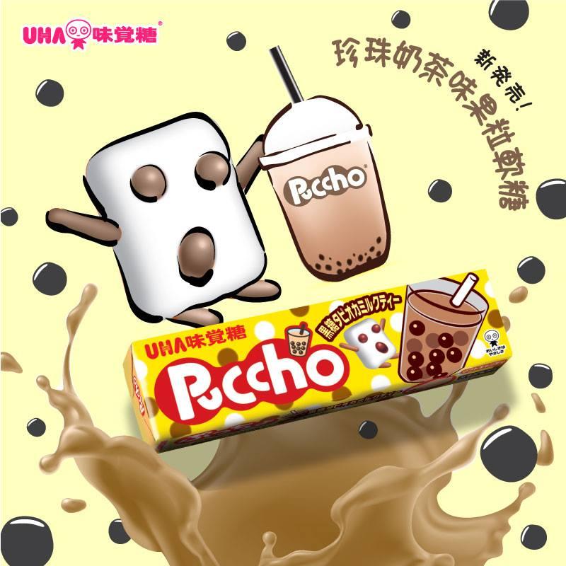 p-milk.jpg