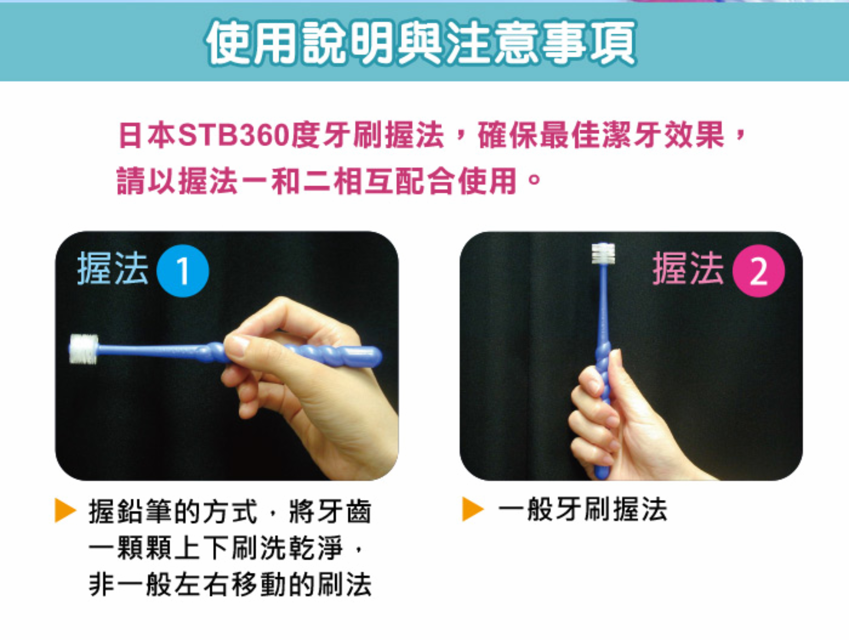 stb-brush-c10.png