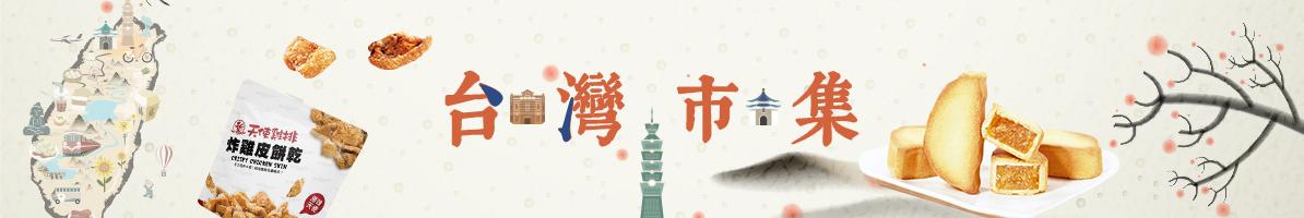 taiwan-2102-cat-ban.jpg