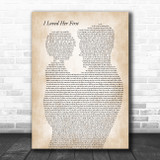 Heartland I Loved Her First Father & Child Song Lyric Art Print