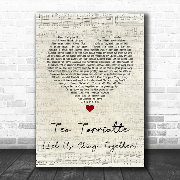Queen Teo Torriatte (Let Us Cling Together) Script Heart Song Lyric Quote Music Print
