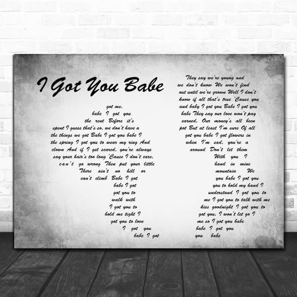 Sonny & Cher I Got You Babe Man Lady Couple Grey Decorative Wall Art Gift Song Lyric Print
