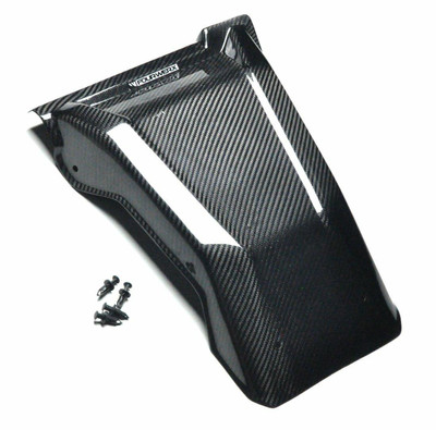 FourWerx Carbon Can-Am Maverick X3 Carbon Fiber Engine Hatch Cover FWC-X3-EHC