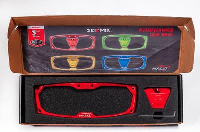 Seizmik Halo-RA Series Cast Aluminum Trim Kit Rearview Red 18100