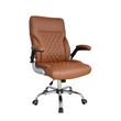 Customer Chair - GY2134 Cappuccino