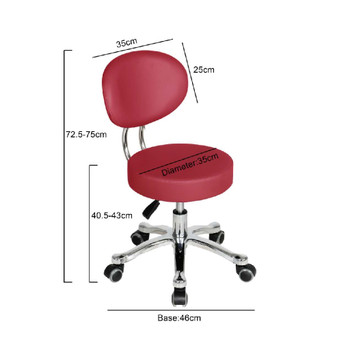 Pedicure Stool 996A - Rose Red