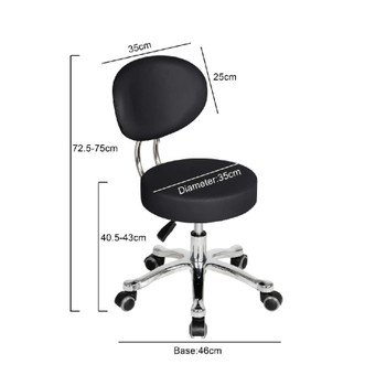 Pedicure Stool 996A - Black