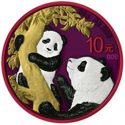 2021 30 Grams Silver ¥10 Chinese SPACE METALS II PANDA Numbered Coin.