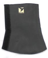 Horn Handguard