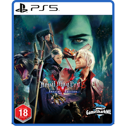 Devil May Cry 5 PS5 Special Edition