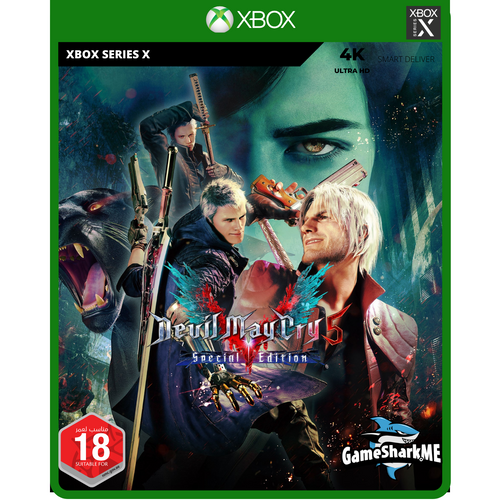 Devil May Cry 5 Xbox Series X Special Edition