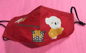 Children's Bear Mask - Red