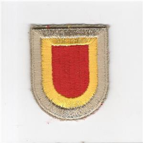 101st Airborne Division SUPCOM Flash Inv# A901