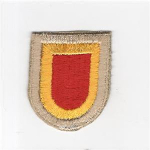 101st Airborne Division SUPCOM Flash Inv# A898