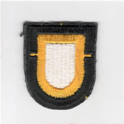 101st Airborne Division 1st Brigade Flash Inv# A869