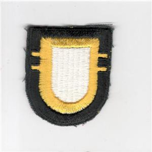 101st Airborne Division 2nd Brigade Flash Inv# A873