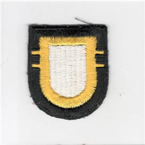 101st Airborne Division 2nd Brigade Flash Inv# A872