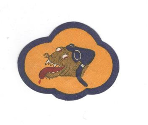 WW 2 36th Fighter Squadron Shell Oil buy War Stamp Patch Inv# D356