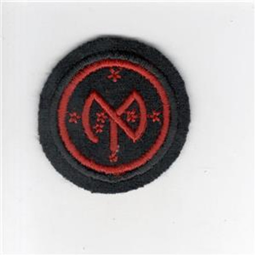 "2"" Pre WW 2 US Army 27th Infantry Division Wool Cap Patch Inv# G007"