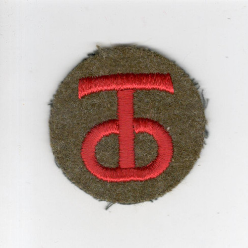 "2"" Pre WW 2 US Army 90th Infantry Division Wool Cap Patch Inv# G025"