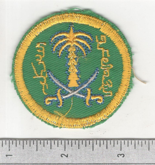 Off Uniform WW 2 US Army Mission to Saudi Arabia Patch Inv# B812