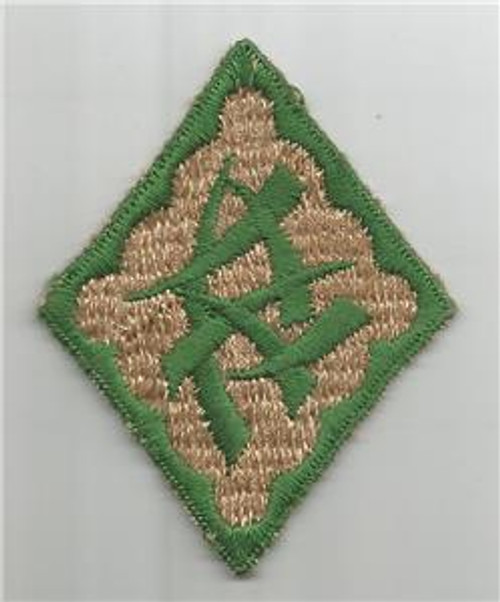 Pre WW 2 US Army 15th Infantry Regiment Chinese Language School Patch Inv# H875