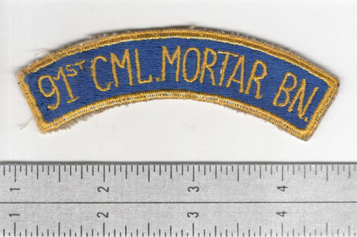 WW 2 US Army 91st Chemical Mortar Battalion Patch Inv# S438