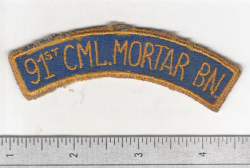 WW 2 US Army 91st Chemical Mortar Battalion Patch Inv# S989