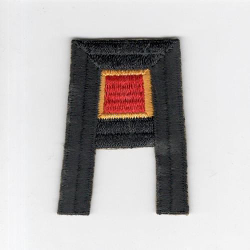 Pre WW 2 US Army 1st Army Ordnance Wool Black Back Patch Inv# F487