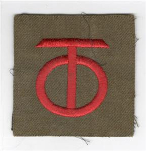 """20's - 30's US Army 90th Division 3"""" X 3"""" Patch Inv# Q352"""