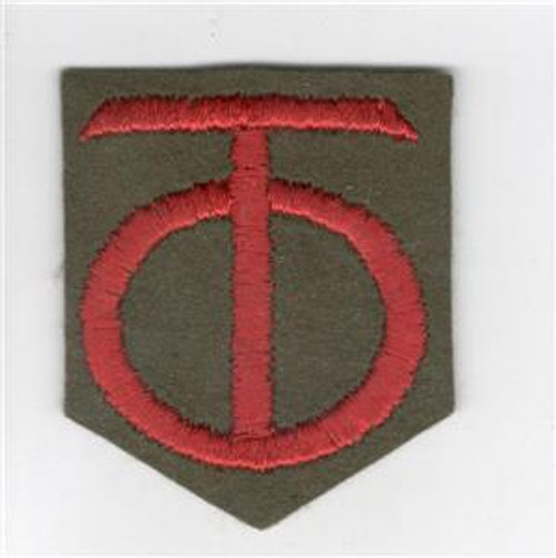 "20's - 30's US Army 90th Division 2-1/2"" X 2"" Patch Inv# Q353"