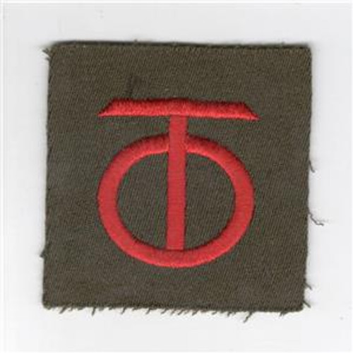 """20's - 30's US Army 90th Division 3"""" X 3"""" Patch Inv# Q354"""