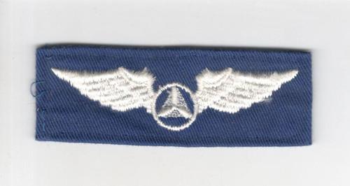 "Civial Air Patrol Pilot 3"" Wings Patch Inv# P385"