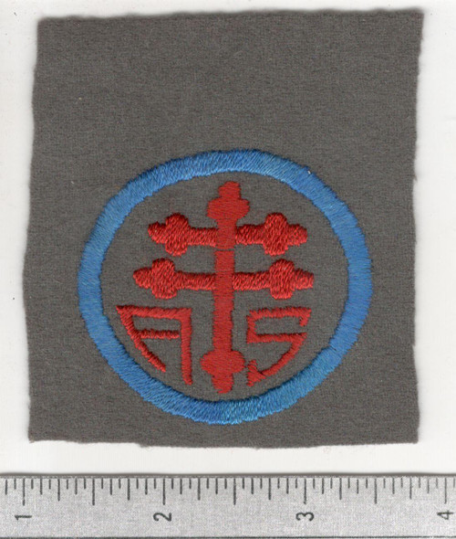 WW 1 US Army Advanced Section Services Of Supply Quartermaster Patch Inv# W630