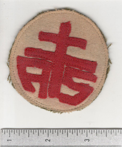 WW 1 US Army Advanced Section Services Of Supply Quartermaster Patch Inv# W637