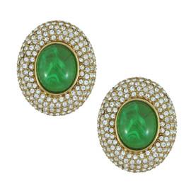 Ciner Elizabeth Emerald Cabochon Earrings