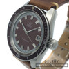 Vintage Omega Seamaster 60 *Red Dial and Bezel* *ON SPECIAL*