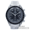 Omega Speedmaster Reduced 2