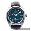 Grand Seiko Spring Drive GMT Green Dial SBGE033 *Limited Edition* *ON SPECIAL*